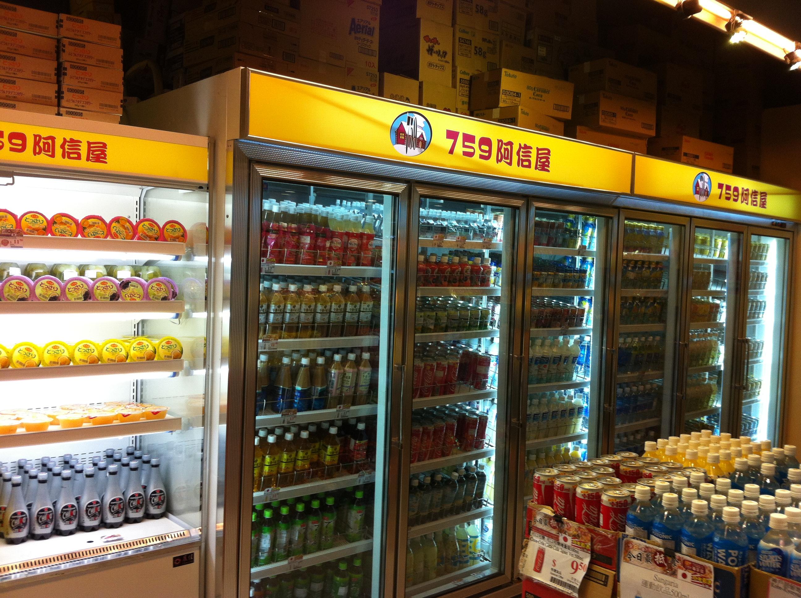 香港759阿信屋-金佰格便利店饮料柜案例